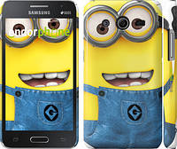 "Чехол на Samsung Galaxy Core 2 G355 Миньоны 7 ""859c-75"""