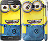 "Чехол на Samsung Galaxy Core Prime G360H Миньоны 7 ""859c-76"""
