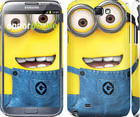 "Чехол на Samsung Galaxy Note 2 N7100 Миньоны 7 ""859c-17"""