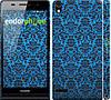 "Чехол на Huawei Ascend P6 Синий узор барокко ""2117c-39"""