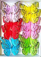 Декоративные бабочки на прищепке 12 см