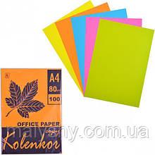 Бумага цветная для ксерокса А4 5 цветов, НЕОН 100 листов 80 г/м² / папір ксероксний кольоровий