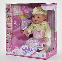 Пупс Baby Born BL 020 K Кукла Беби Борн