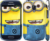 "Чехол на Samsung Galaxy S3 mini Миньоны 7 ""859c-31"""