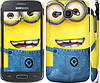 "Чехол на Samsung Galaxy Ace 3 Duos s7272 Миньоны 7 ""859c-33"""