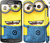 "Чехол на Samsung Galaxy Grand 2 G7102 Миньоны 7 ""859c-41"""
