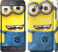 "Чехол на Samsung Galaxy Grand Prime G530H Миньоны 7 ""859c-74"""