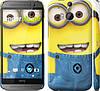 "Чехол на HTC One M8 dual sim Миньоны 7 ""859c-55"""