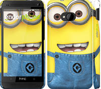 "Чехол на HTC One M7 Миньоны 7 ""859c-36"""