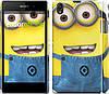 "Чехол на Sony Xperia Z1 C6902 Миньоны 7 ""859c-38"""