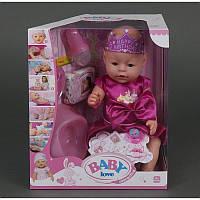 Пупс Baby Born BL 018 E Кукла Беби Борн