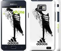 "Чехол на Samsung Galaxy S2 Plus i9105 Адидас ""2388c-71"""