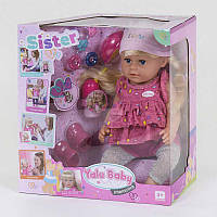 Кукла функциональная Сестричка BLS 001B