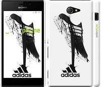 "Чехол на Sony Xperia M2 dual D2302 Адидас ""2388c-61"""