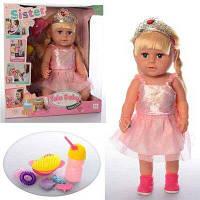 Кукла функциональная Сестричка BLS003P