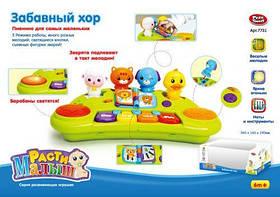 """Музыкальная игрушка """"Забавный хор""""  sct"""