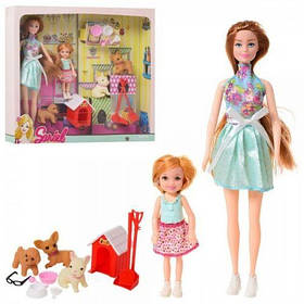 "Набор кукол с питомцами ""Sariel""  scs"