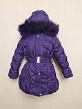 Пальто-куртка удлиненная для девочки 6-10 лет, фото 3