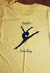 Комплект : футболки + болеро   Happy Dance Group 4