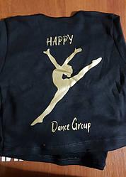 Комплект : футболки + болеро   Happy Dance Group 5