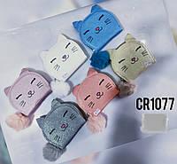 Детские лаковые блестящие кошельки Котики для девочек на молнии 10,5*12,5 см