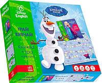 Играй! Изучай! Изучай английский легко. Ледяное сердце (игра с книгой), Ранок (275448)
