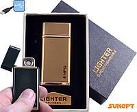 """RSB зажигалка в подарочной упаковке """"JINPG"""" (спираль накаливания) №4786-2"""