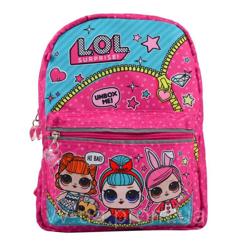 Рюкзак детский двухсторонний Yes LOL Juicy K-32, для девочек, розовый (558096)