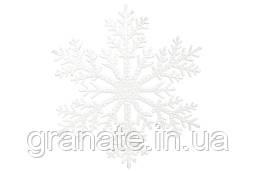 Новогодние Снежинки 30 см (45 шт)