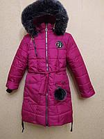 Зимняя куртка-парка для девочки 8-10 лет
