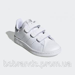Детские кроссовки adidas STAN SMITH CF C (АРТИКУЛ: EE8484)