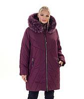 Зимняя куртка с мехом песца от производителя 56-70 р марсала цвета