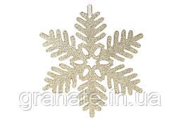 Новогодний декор Снежинка, 25см, цвет - золото (45 шт)