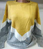 Свитер трехцветный женский (ПОШТУЧНО), фото 1