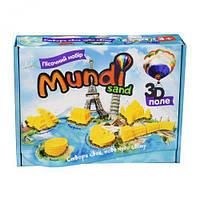 """Песочный набор """"Mundi Sand"""" 39000 scs"""
