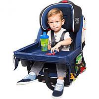 Універсальний Дитячий Столик для Автокрісла Play n Snack Tray