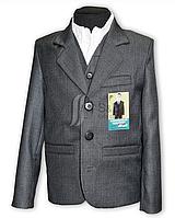 Костюм школьный  3-ка ( пиджак+жилет+брюки), 2-ка (пиджак+брюки)