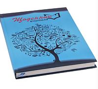 "Щоденник вчителя В5 ""Рюкзачок"" недатований 304 стор, мікс ДБ-2/Рюкзачок"