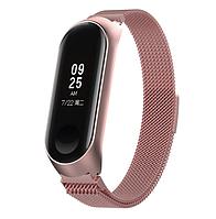 Металлический браслет розовый с магнитной застёжкой для фитнес трекера Xiaomi mi band 4 / 3, фото 1