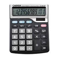 Калькулятор DS-9633B - 12