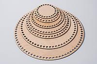Круглое донышко для вязанных корзин, диаметр 15 см