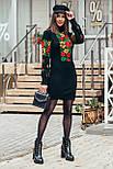 """В'язана жіноча сукня """"Горобина"""", фото 2"""