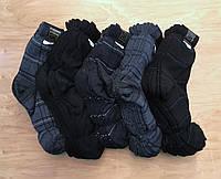 """Носки мужские ХБ """"Рубежное"""", демисезонные, размер: 25, 27, 29, 31"""