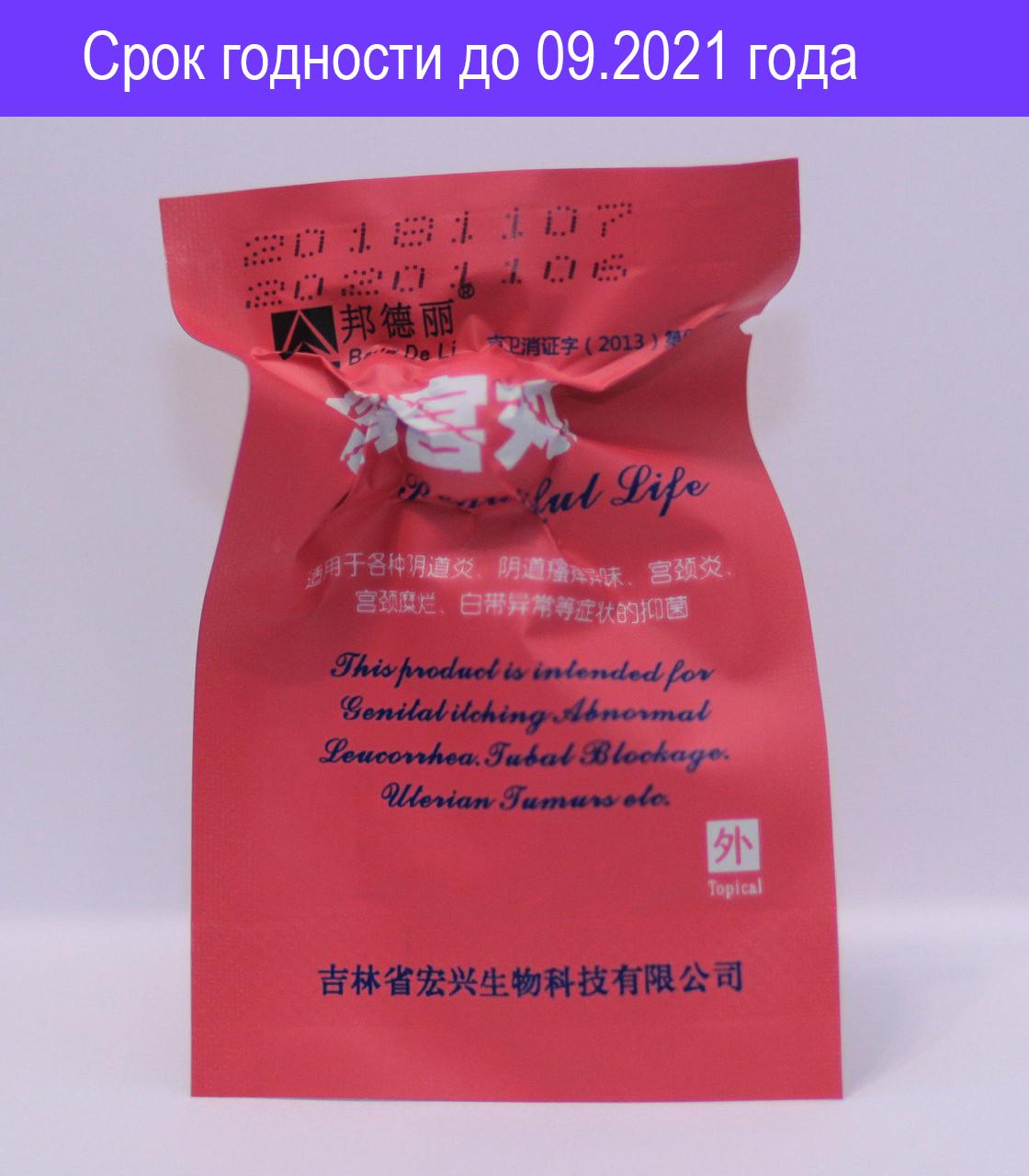 Лечебные тампоны beautiful life - вакуумная упаковка. Китайские тампоны - срок годности до 09.2021г
