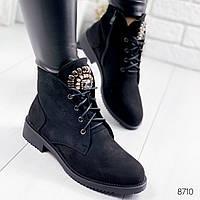 Ботинки женские Helens черные замша 8710