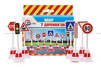 Набор дорожных знаков,в кор.16*16*4 см.,ТМ Технок, Украина,