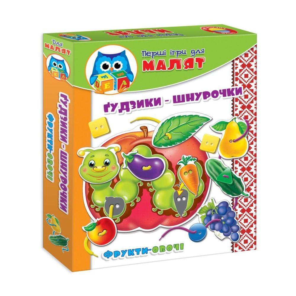 Малыш. Шнуровка+пуговка. Фрукты-Овощи VT1307-12 (укр.)