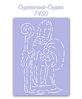 Трафарет для пряников  Св.Николай