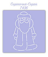 Трафарет для пряников дед Мороз