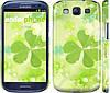 "Чехол на Samsung Galaxy S3 i9300 Клевер ""459c-11"""